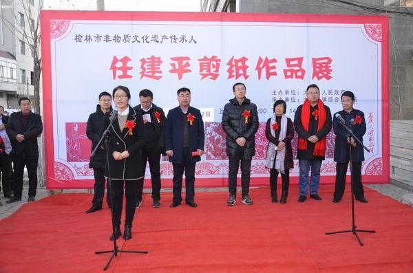 大保当镇春节之际举办首届剪纸艺术展 喜庆新春