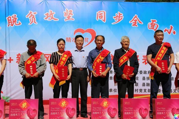 岚皋县检察院深入帮扶村开展扫黑除恶宣传活动