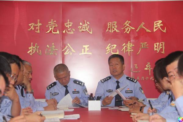 """大柳塔公安分局召开""""不忘初心、牢记使命"""""""