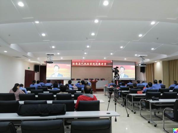 洛南县人民检察院开展爱国主题道德讲堂