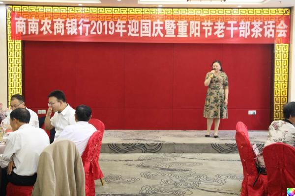 名家演唱会、警示教育和重阳节 1121.JPG