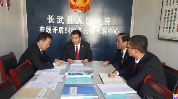 咸阳中院政治部副主任李遂成到长武法院调研指导诉源治理工作